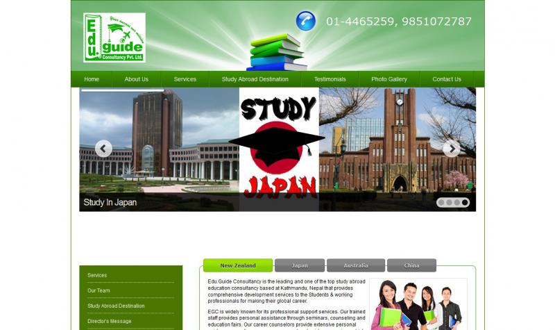 Edu.Guide Consultancy Private Limited