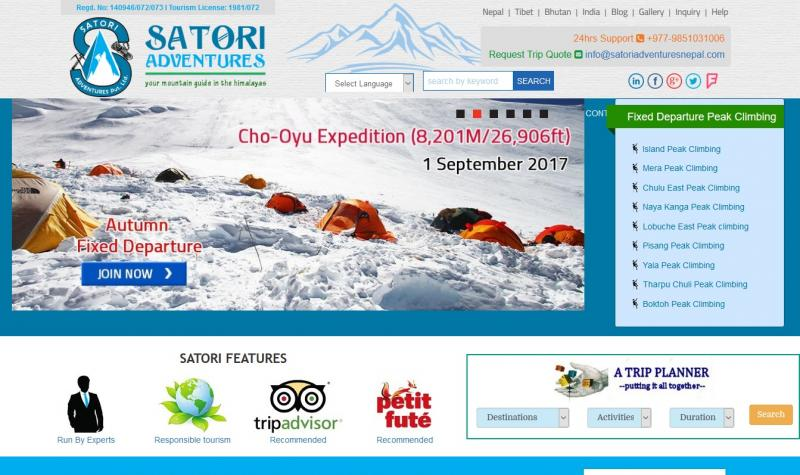 Satori Adventures Pvt. Ltd.